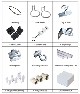 FTTH cabling accessories